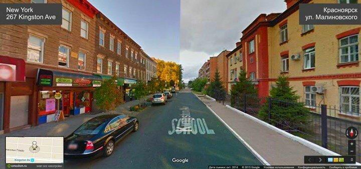 Красноярск  -  город-близнец Нью-Йорка