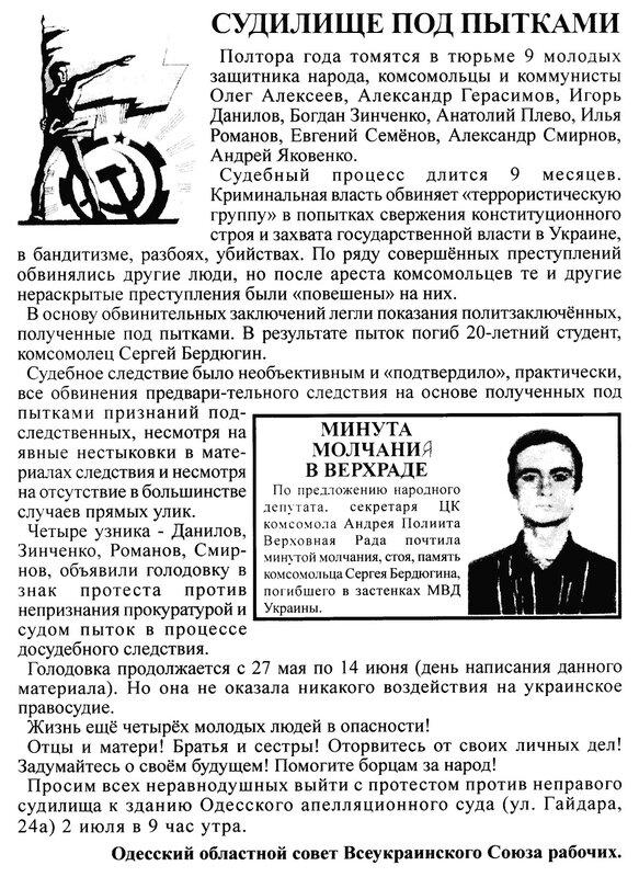 http://img-fotki.yandex.ru/get/4130/54835962.86/0_117202_c1d51343_XL.jpg