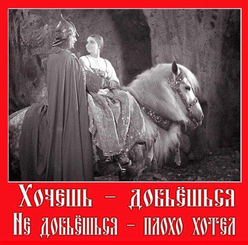 http://img-fotki.yandex.ru/get/4130/54835962.8b/0_11cd42_e2593ef9_L.jpg height=495