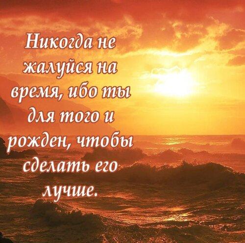 http://img-fotki.yandex.ru/get/4130/54835962.8b/0_11cd44_35cea817_L.jpg height=496