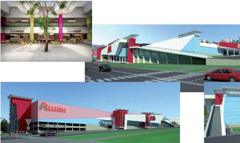 Торговый центр «Аркада» - центр ежедневных покупок