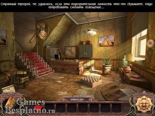 Темные тайны: Храм ночи. Коллекционное издание