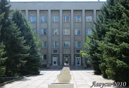 Кировоградская музшкола №2