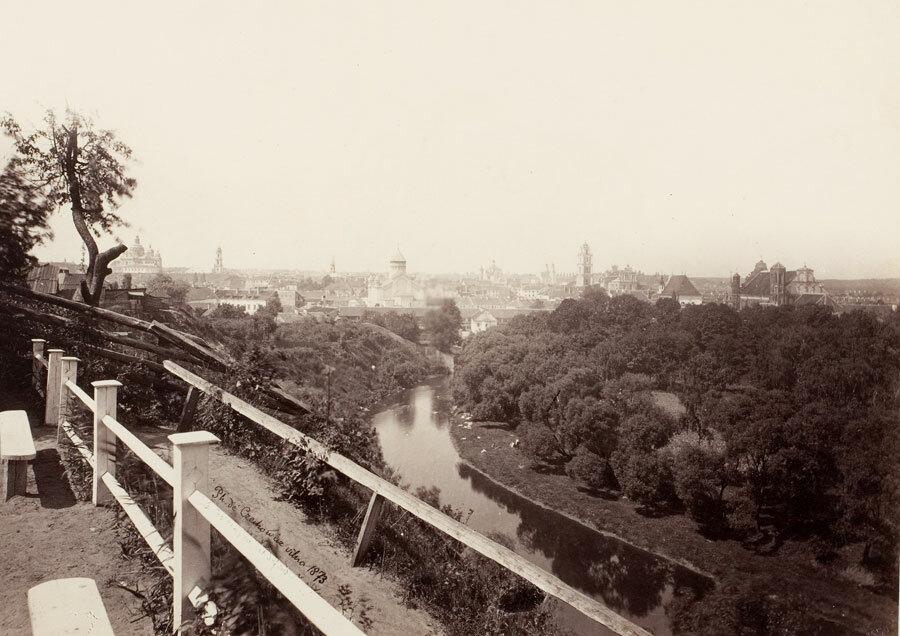 3. Ботанический сад