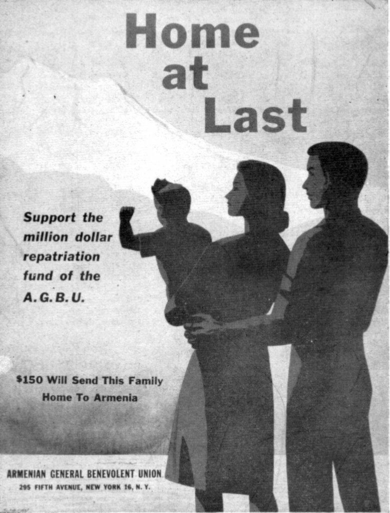 Плакат с призывом собирать средства в пользу репатриантов