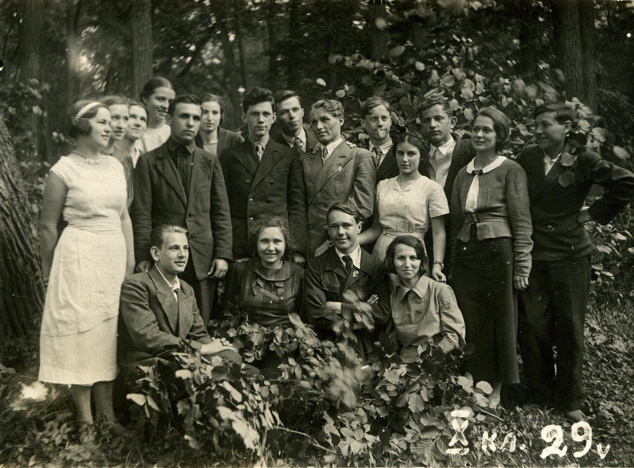 29 мая 1937 г. десятый класс