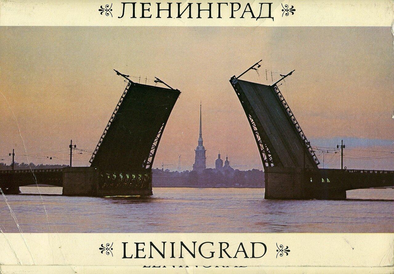 можно сборник фотографий ленинграда блюда