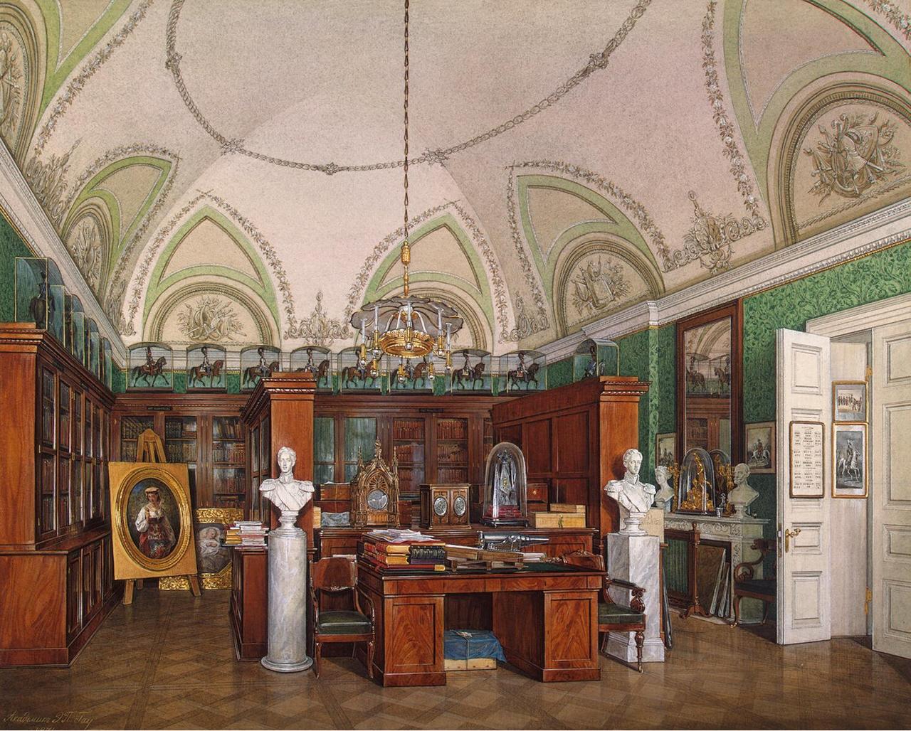 Интерьеры Зимнего дворца. Военная библиотека императора Александра II