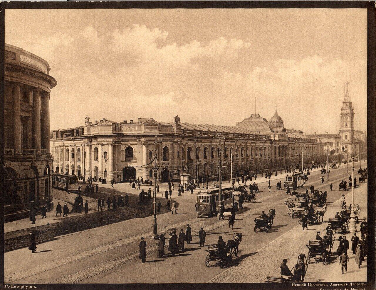 Невский проспект, Аничков дворец
