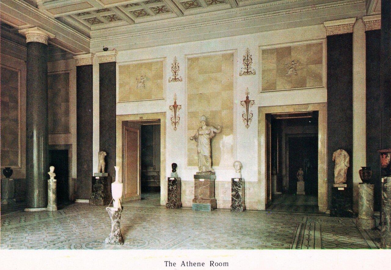 Зал Афины в Новом Эрмитаже