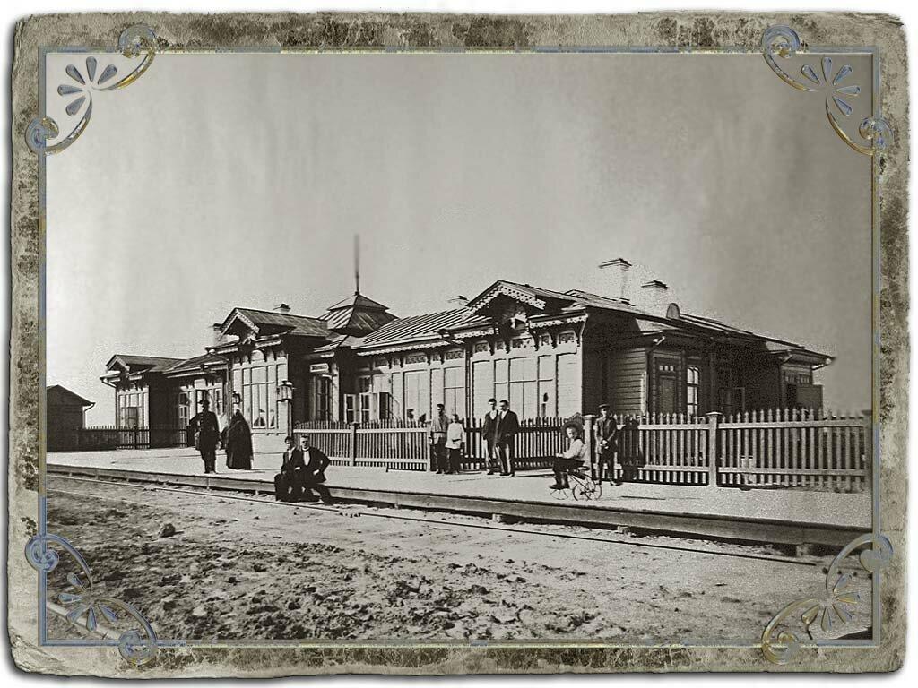 ЖД станция Кашин