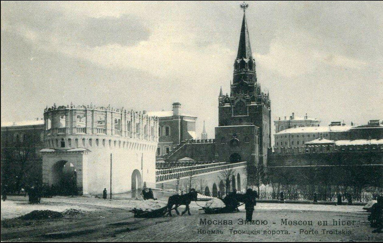 Москва Зимою. Кремль. Троицкие ворота