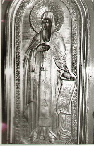 <a href='http://img-fotki.yandex.ru/get/4130/97867398.15/0_867b6_8002514d_orig.jpg'>Икона св. Иакова Железноборовского из Архангельской церкви с. Контеево Буйского района. Вторая половина XIX в. Фото 1982 г.</a>