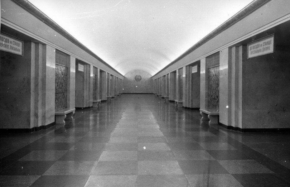 1960. Общий вид главного зала станции метро Хрещатик. Фото: Яицкий И.М.