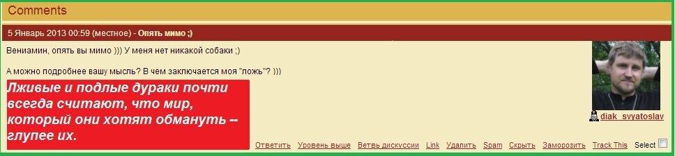 Адагамов, в моём блоге 4, Шевченко