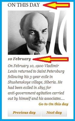 Ленин на RT