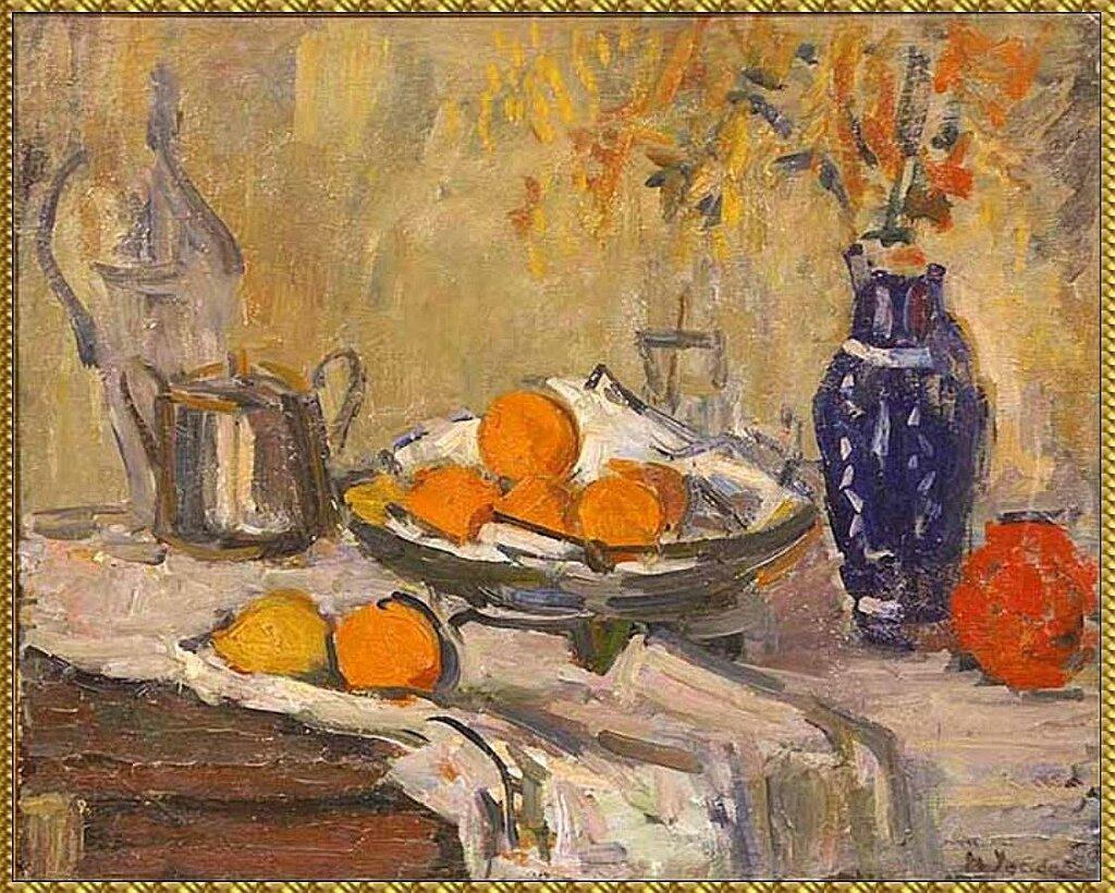 Натюрморт с синей вазой и апельсинами. Удальцова Надежда Андреевна (1886-1961);