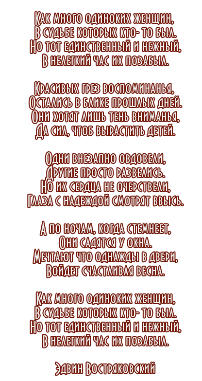 http://img-fotki.yandex.ru/get/4131/107301928.72/0_a714b_cdc06bc5_XL.jpg