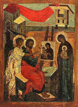 Художники рисующие иконы