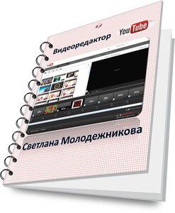 binderlayingopen(1).jpg