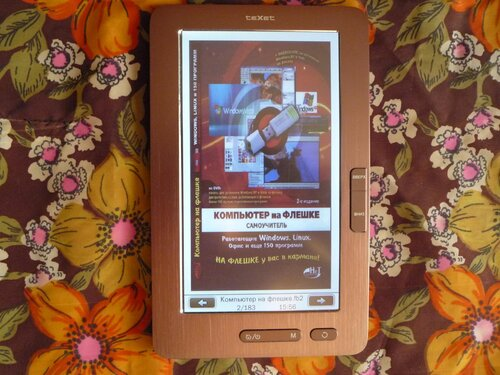 Texet ТВ-760HD (обложка книги)
