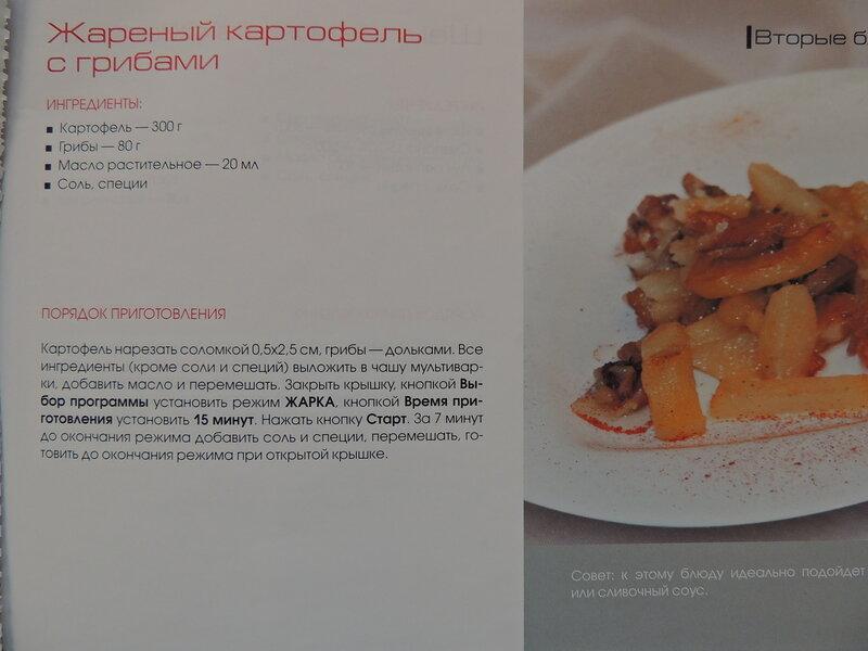 http://img-fotki.yandex.ru/get/4131/116816123.2d8/0_8fafa_fb54e40c_XL.jpg