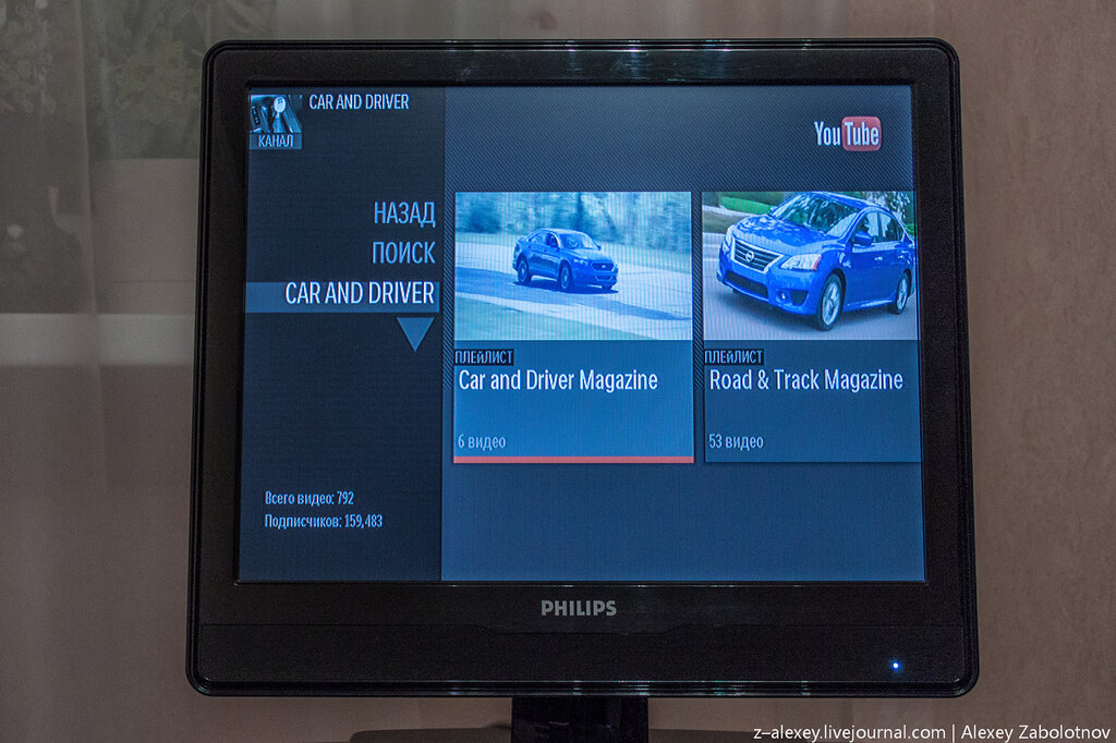 Обзор медиаплеера Philips HMP5000