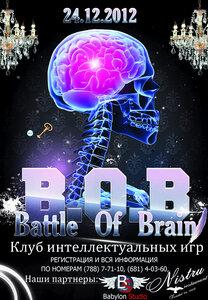 ТЫ приглашён! — Интеллектуальные игры в Бельцах