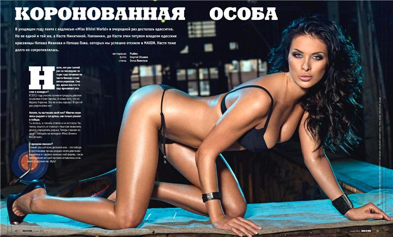 Победительница конкурса Miss Bikini World - Настя Никитина из Одессы