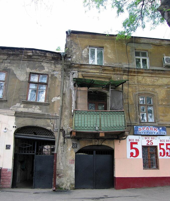 Одесса-09