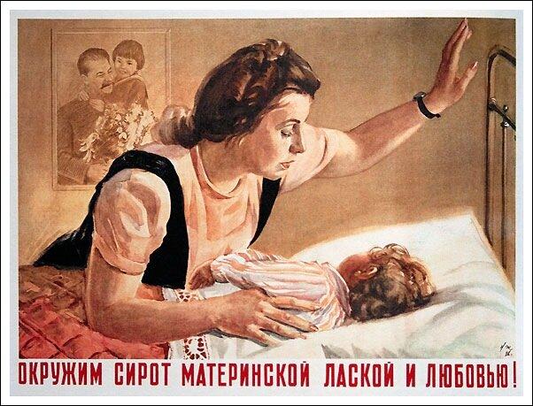 Советский педагогический плакат. Чему учили детей в СССР? 0_d098f_82363dcf_XL