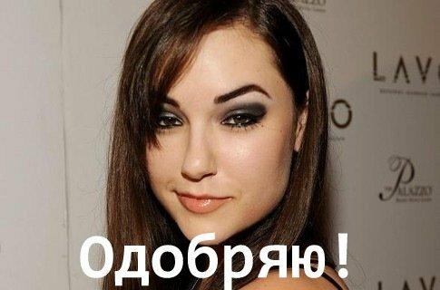 Https www ivi ru порно
