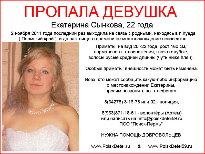 База московская городская телефонная сеть, справочник телефонов милиции