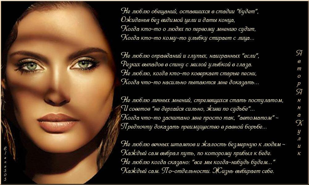 http://img-fotki.yandex.ru/get/4131/136583709.38/0_8f449_a7a4960d_XXL.jpg