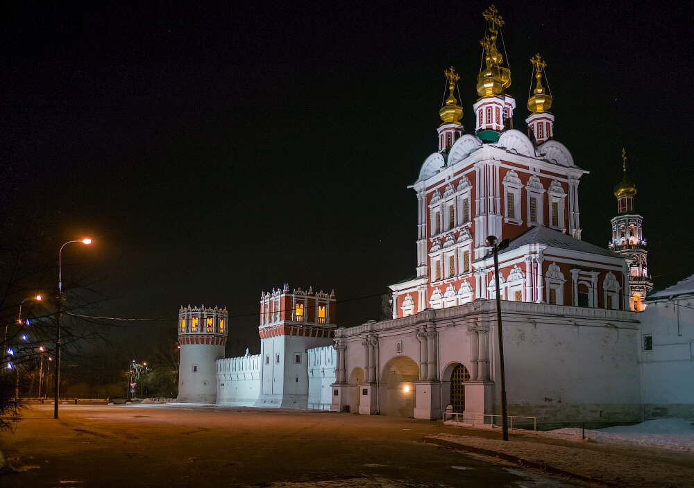 Moscow. Russia. Dmitry Marin
