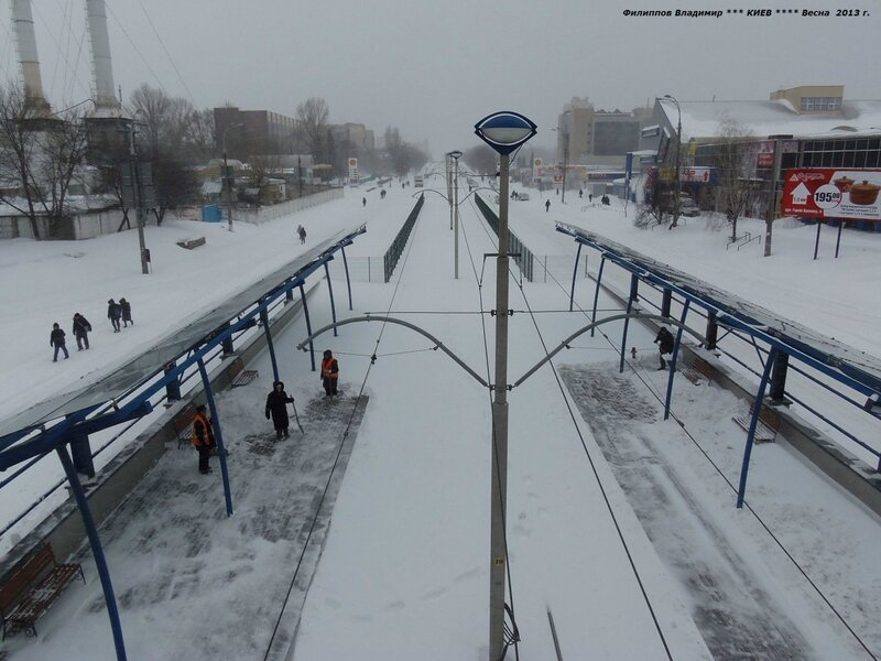 Город Киев. Станция скоростного трамвая