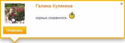 Галина Кулякина (Ажгирей)