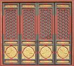 0315044557681_04_imperial-palace-forbidden-city-beij.jpg