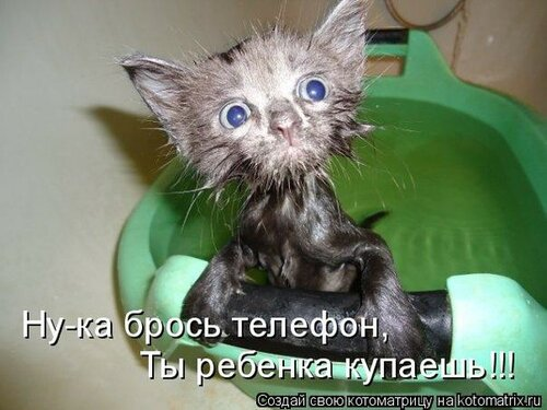http://img-fotki.yandex.ru/get/4131/194408087.1/0_8e1e5_67d818b8_L.jpg