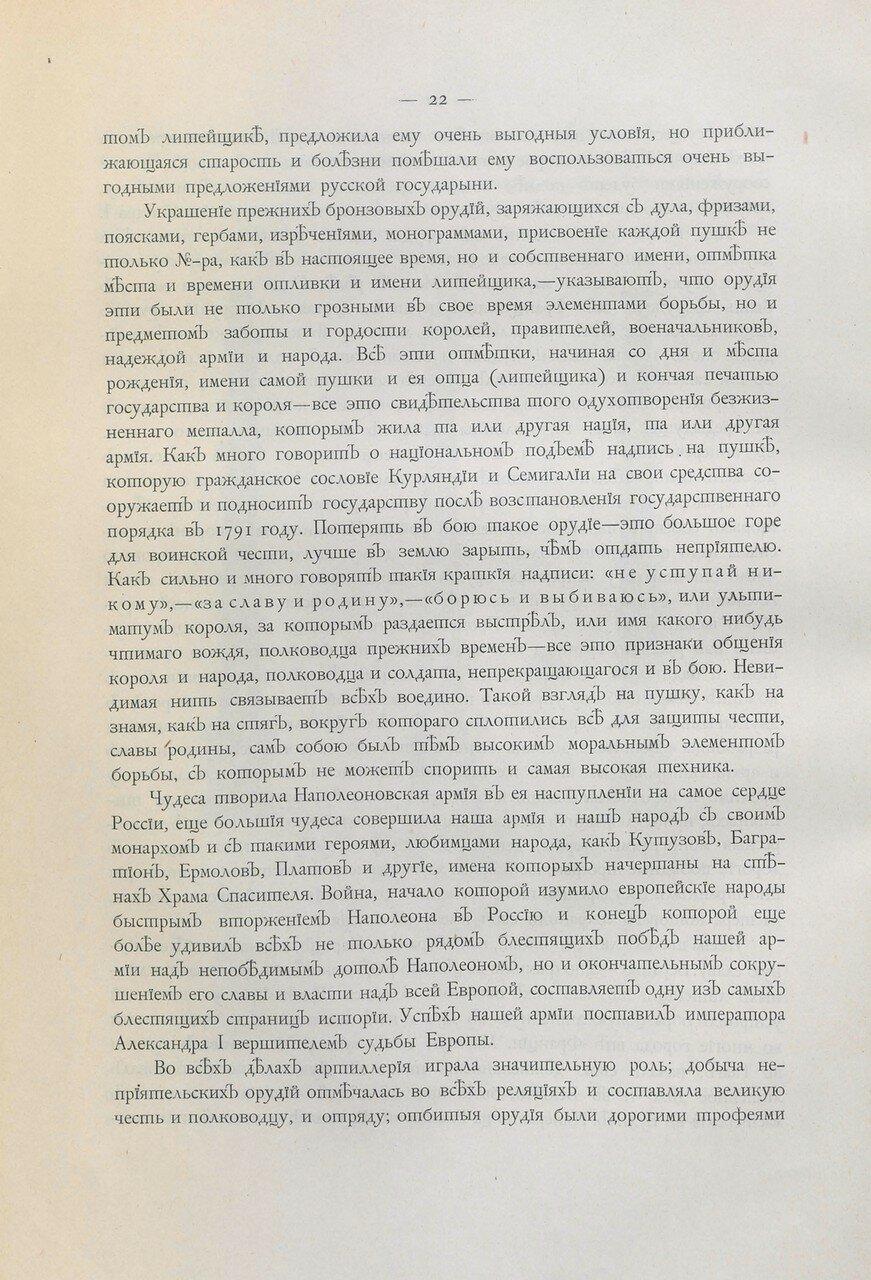 pdf (15).jpg