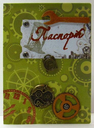 Обложка на паспорт для любимого