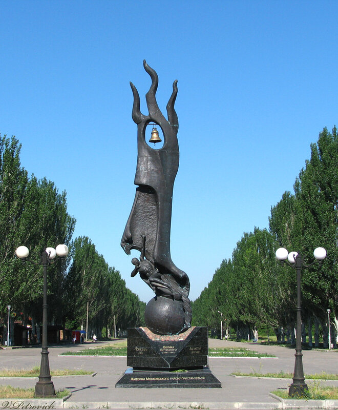 Эконом памятник Арка Парк Победы заказ памятника на кладбище Шарыпово