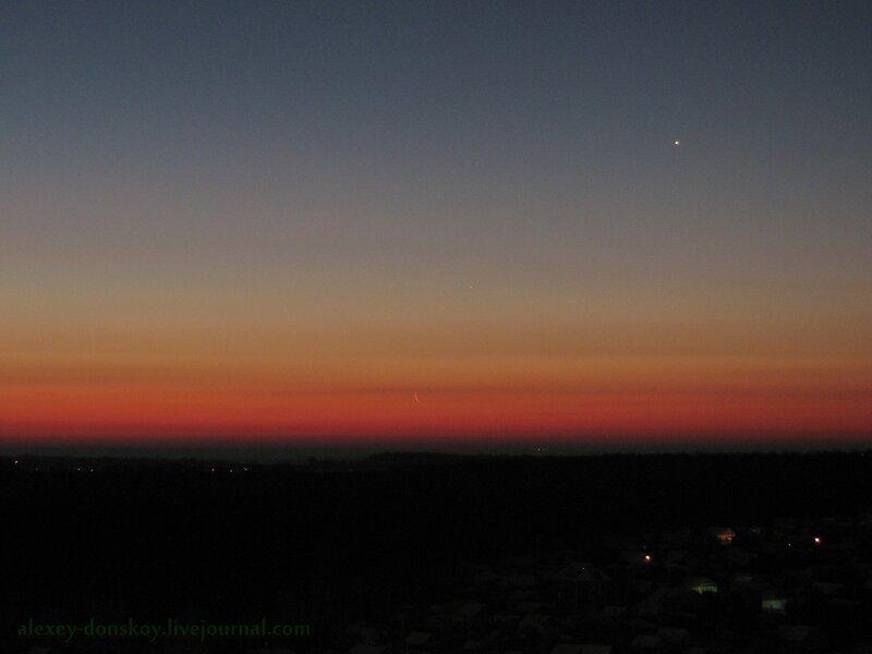 Парад планет 12.12.12 08:05
