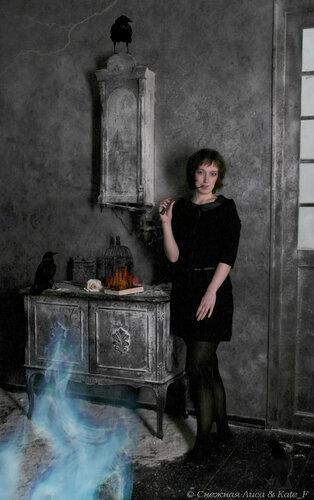 Беллатриса Блэк сжигает любовные письма мистера Лестрейнджа