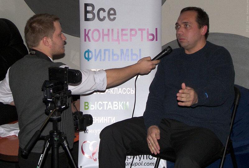 ОПРСТ интервью Игорь Бигдан ЖЖ Живой Журнал Мариуполь OPRST interview Igor Bigdan bigdan LJ LiveJournal Mariupol