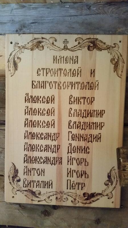 https://img-fotki.yandex.ru/get/4131/2820153.e4/0_10d0ac_82b61d77_XL.jpg