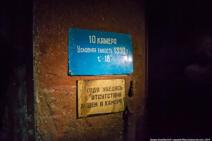 Эту страну никогда не победить… Мега-сооружения СССР;)) Фотограф Сергей Анашкевич