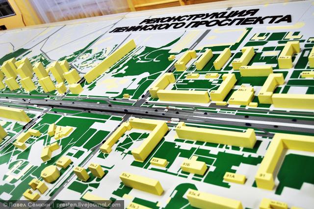 Реконструкция Ленинского проспекта. За и против