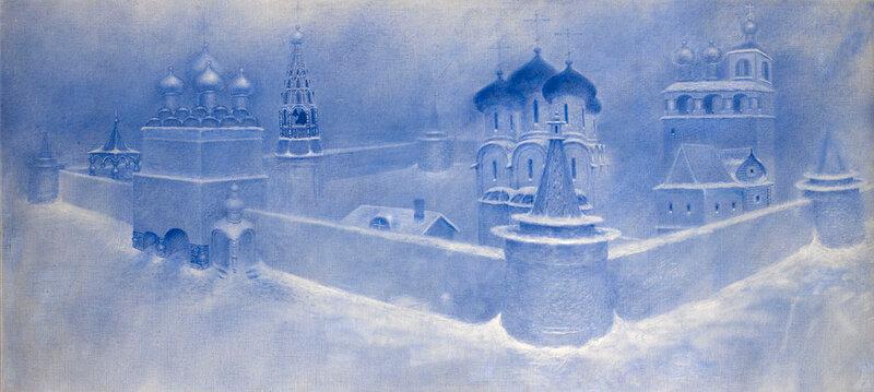 Sitnikov Vasily Yakovlevich