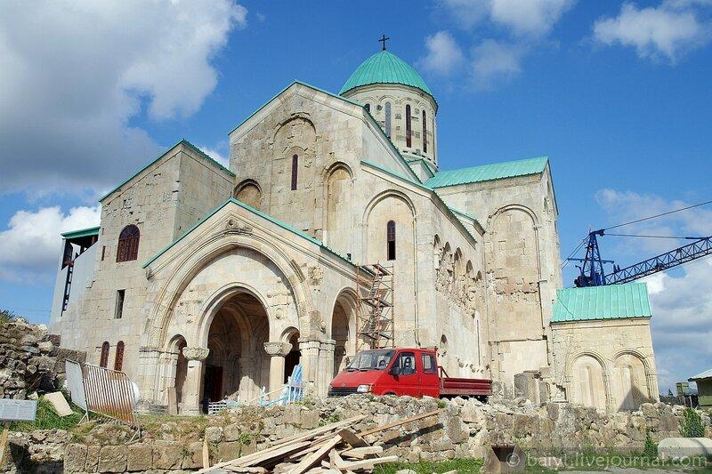 Собор Баграти (последний этап реконструкции)